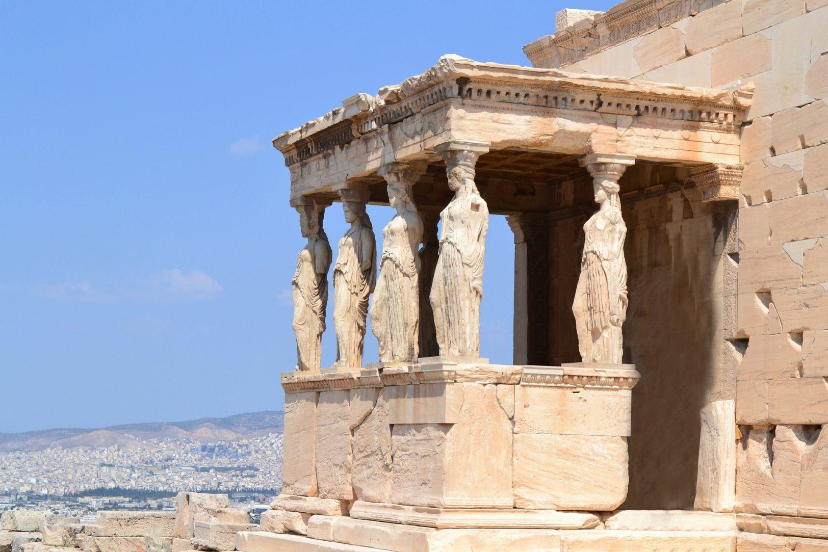 Documenta 2017 Athen